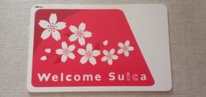 Welcome Suica